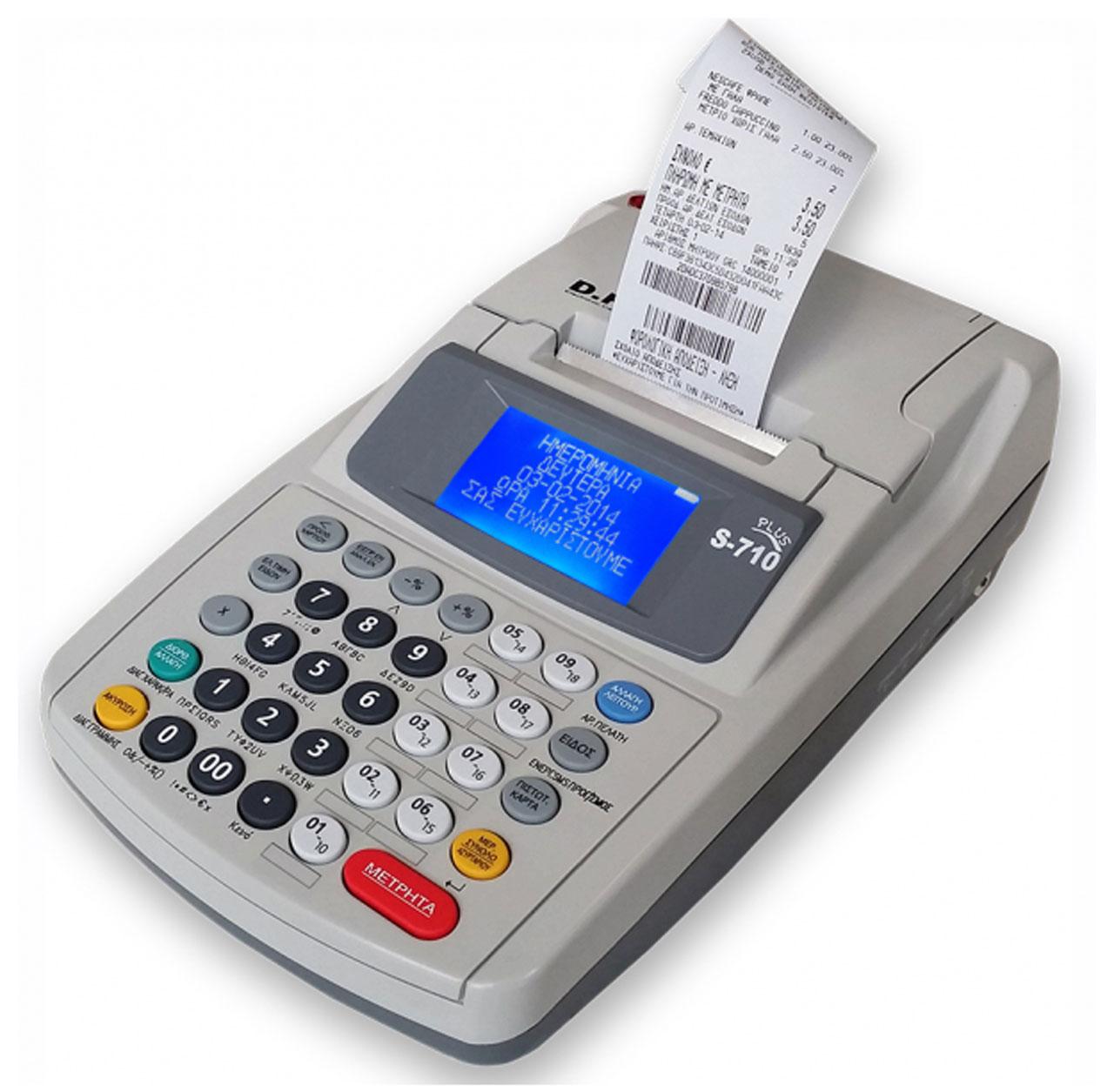 Ταμειακή Μηχανή DPS S-710 PLUS