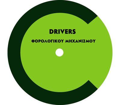 DRIVER ALGOGRAPHIC WEB
